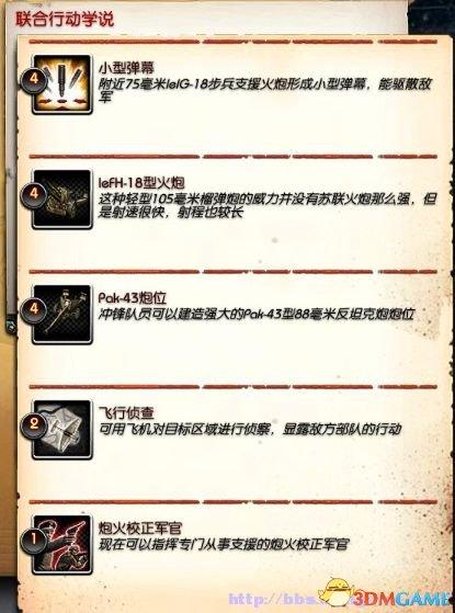 2013-09-09_00020_副本.jpg