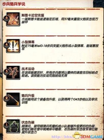 2013-09-09_00017_副本.jpg