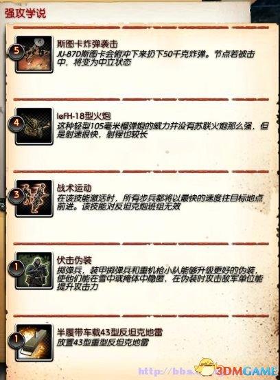 2013-09-09_00024_副本.jpg