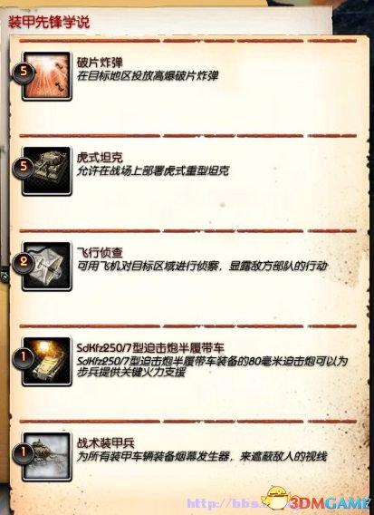 2013-09-09_00023_副本.jpg