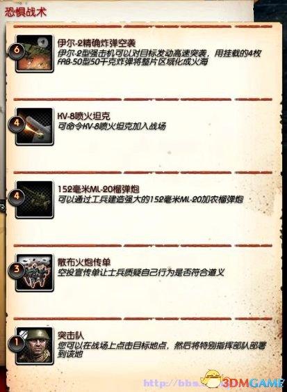 2013-09-09_00012_副本.jpg