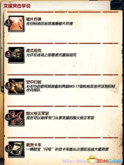 2013-09-09_00018_副本.jpg
