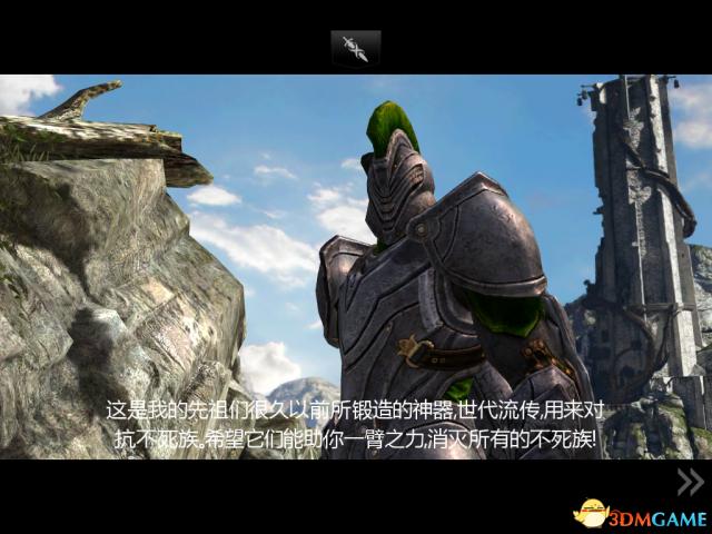 无尽之剑3支持iPhone 5S 尽情体验史诗般的剧情