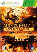 空中冲突:越南 日文ISO日版