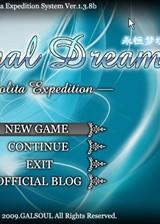 萝莉的远征2:永恒梦境 v2.0繁体中文试玩版