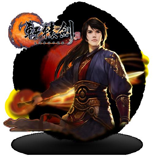 轩辕剑6 繁体中文版v1.05升级补丁