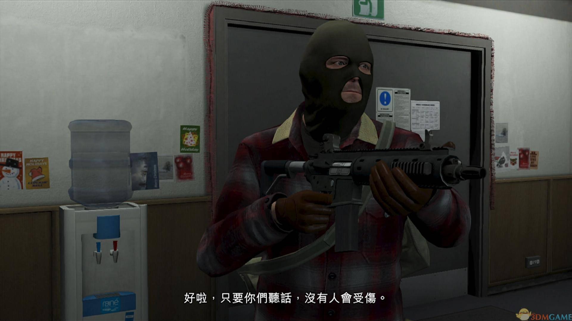 侠盗猎车5 5号升级档+破解补丁v5[3DM]