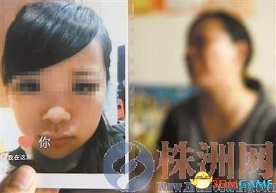 <b>11岁女孩出走QQ上发浓妆照 曾与多男子出现在KTV</b>