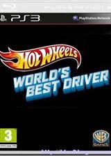 风火轮赛车:世界最强车手 英文ISO美版