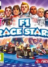F1赛车明星 四合一赛道包 DLC英文版