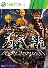 双截龙2:龙行天下 XBLA英文版