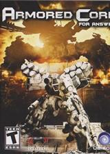 装甲核心4:答案 英文美版