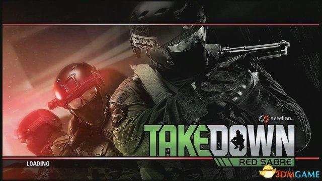 《反恐行动:红色利剑》官方