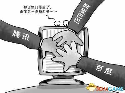 腾讯战略投资搜狗后:中国互联网已经列队完毕