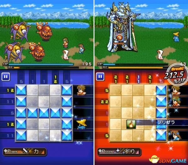 战斗部分采用的是大家所熟悉的点阵模式,画面上使用了复古的像素风格.