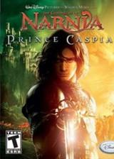 纳尼亚传奇2:凯斯宾王子 英文美版