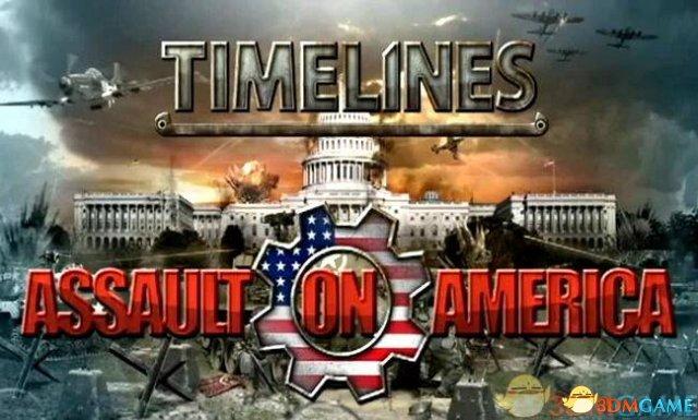 <b>即时战略军事游戏《时间线:袭击美国》3DM破解版</b>