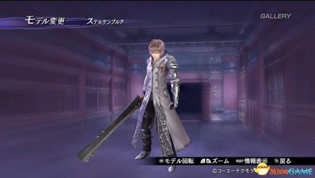 <b>奇葩强力 《无双大蛇2:终极版》新武器与服装</b>