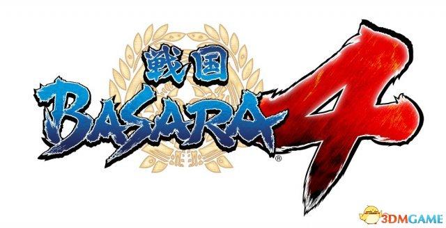 《戰國BASARA4》精華至極與戰友系統詳情公開