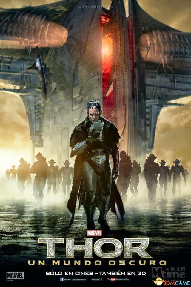 """《雷神2》新海报与特辑 """"抖森""""10月中旬来华宣传"""
