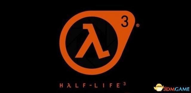 《半条命3》《生存之旅3》制作人员名单遭曝光