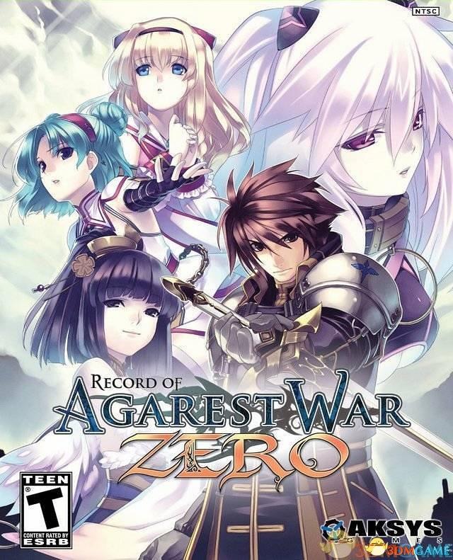 十一玩不停 日式RPG《阿加雷特战记》破解版公布