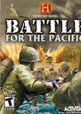 历史频道之太平洋战争 英文欧版