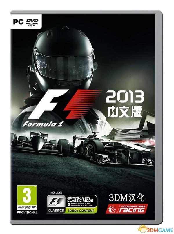 3DM轩辕汉化组制作《F1 2019》简体中文汉化补丁