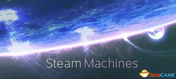 Steam机原型机规格详情介绍 高端大气家庭必备