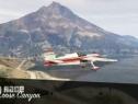 《GTAOL》飞行比赛