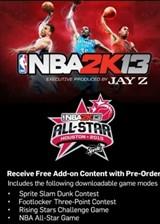 NBA 2K13 全明星 DLC英文版