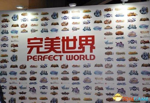 完美世界在网博会的新气象 青春靓丽SG看不停