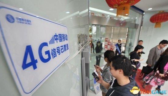 <b>中移动4G试点将扩至326个城市 4G牌照发放临近</b>