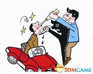 <b>疯狂比亚迪不再疯狂 犯罪后果严重司机被判死刑</b>