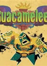 墨西哥英雄大混战 英文PSN版