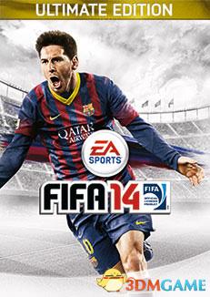 还等什么 《FIFA 2014》3DM全球独家破解版公布