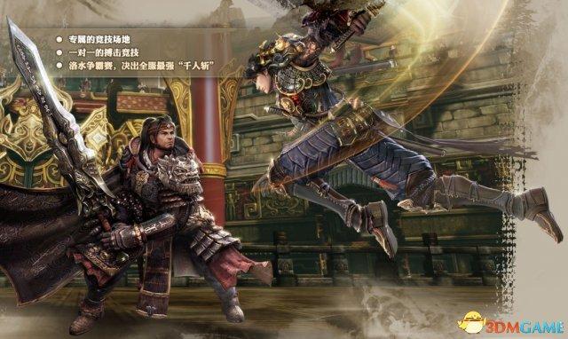 《寻龙》洛水城争霸赛谁最强 装备其次技术第一