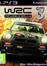 世界汽车拉力锦标赛3 英文美版