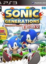 索尼克世代:白之时空 日文日版