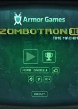 僵尸洞穴2:时间机器 简体中文汉化Flash版