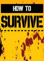 生存指南 6款精美图标