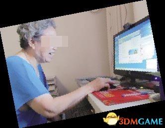 半百妇人迷恋网上裸聊 丈夫怒砸电脑与其离婚
