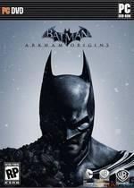 蝙蝠侠:阿卡姆起源 v1.0-Update5二十一项修改器
