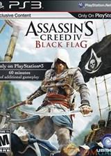 刺客信条4:黑旗 原声OST无损音乐包