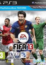 FIFA 13 英文PS3版