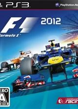 F1 2012 英文PS3版