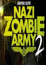 狙击精英:纳粹僵尸大军2 七款精美图标