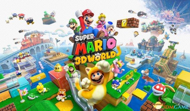 《超级马里奥;3D世界》无DLC 但将是开放世界