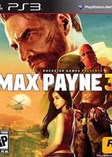 马克思佩恩3 英文PS3版