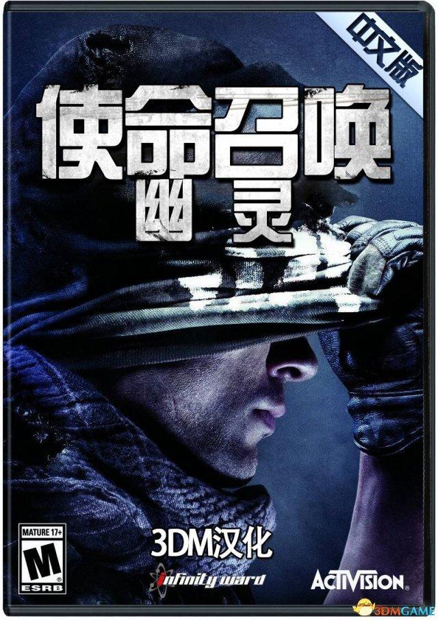 支持正版多人!《使命召唤10:幽灵》轩辕汉化3.0发布